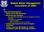 ballast water management convention of 2004