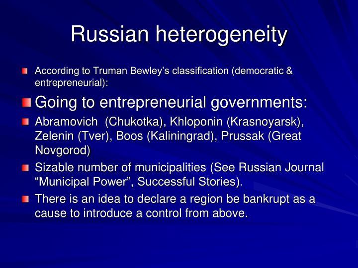 Russian heterogeneity