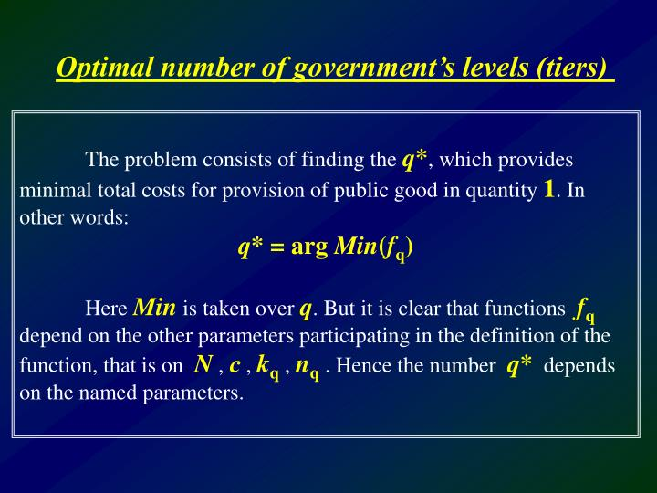 Optimal number of government's levels (tiers)