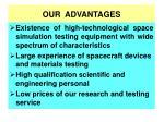 our advantages