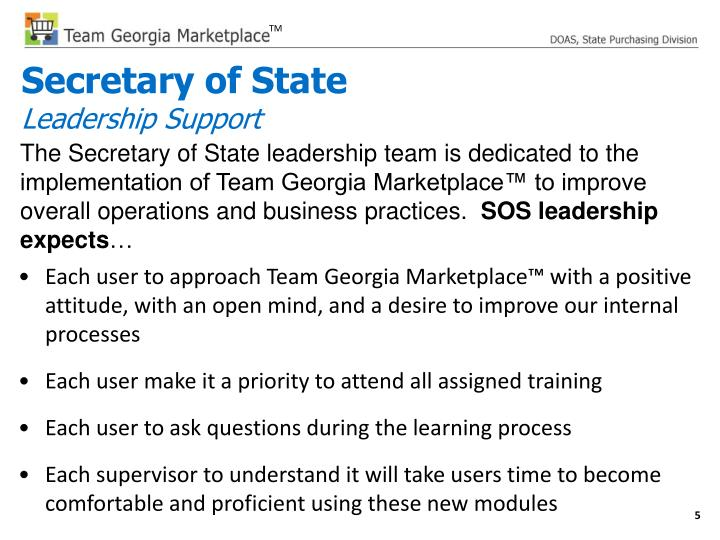 Each user to approach Team Georgia Marketplace™ with a positive attitude, with an open mind, and a desire to improve our internal processes