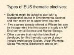 types of eus thematic electives