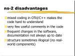 ns 2 disadvantages