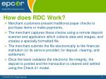 how does rdc work