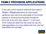 family provision applications3