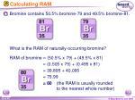 calculating ram