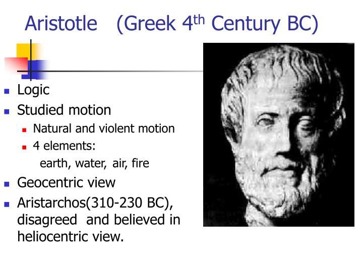 Aristotle   (Greek 4