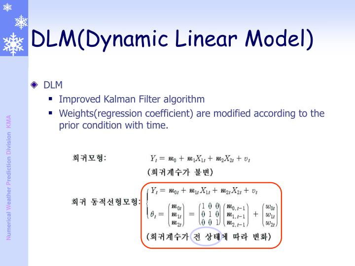DLM(Dynamic Linear Model)