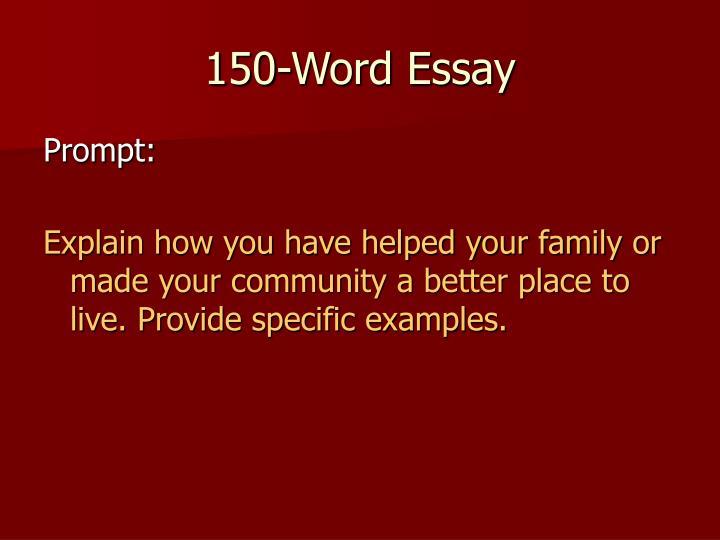 150 word essay