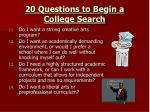 20 questions to begin a college search2