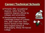 career technical schools1