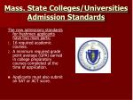 mass state colleges universities admission standards