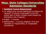 mass state colleges universities admission standards1