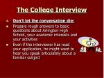 the college interview3