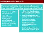 hearing protection selection11