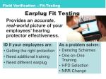 noise reduction rating12