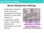 noise reduction rating2