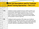 names and descriptions used for computer based training approaches part 3 of 5