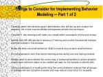 things to consider for implementing behavior modeling part 1 of 2