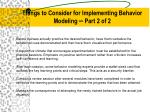 things to consider for implementing behavior modeling part 2 of 2