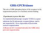 grk gpcr kinase