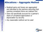 allocations aggregate method