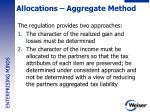 allocations aggregate method1