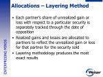 allocations layering method