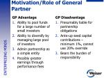 motivation role of general partner
