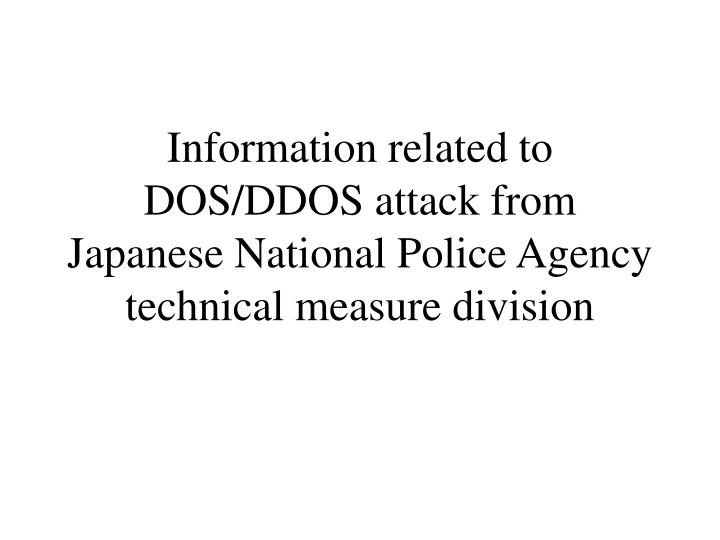 Information related to DOS/DDOS attack from Japanese National Police Agency technical measure divisi...