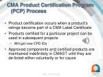 cma product certification program pcp process