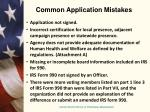 common application mistakes