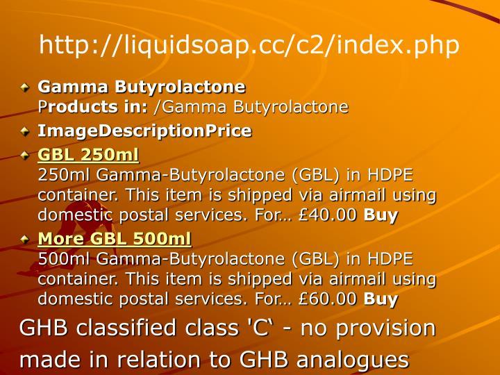 Gamma Butyrolactone