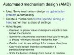 automated mechanism design amd