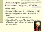 ottoman empire suleyman the lawgiver 1520 1566