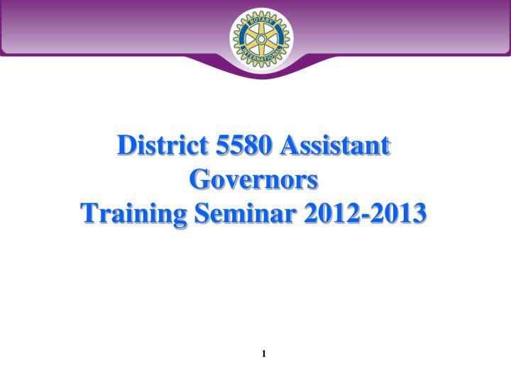 District 5580 assistant governors training seminar 2012 2013
