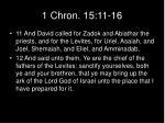 1 chron 15 11 16