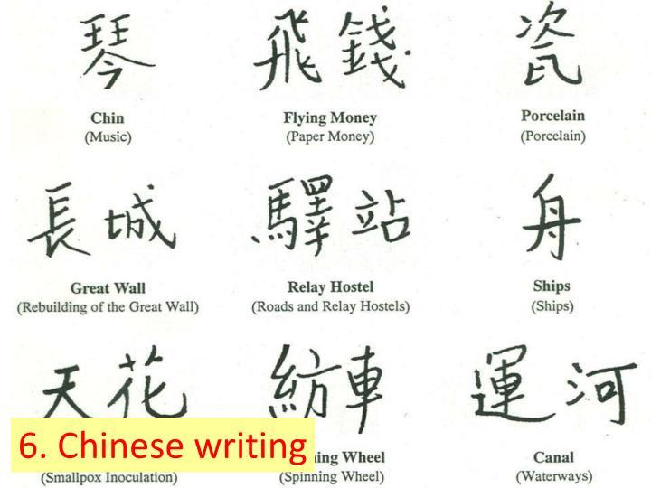 6. Chinese writing