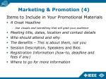 marketing promotion 4