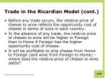trade in the ricardian model cont3