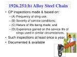 1926 251 b alloy steel chain2