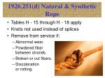 1926 251 d natural synthetic rope