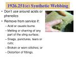 1926 251 e synthetic webbing1