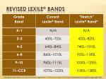 revised lexile bands
