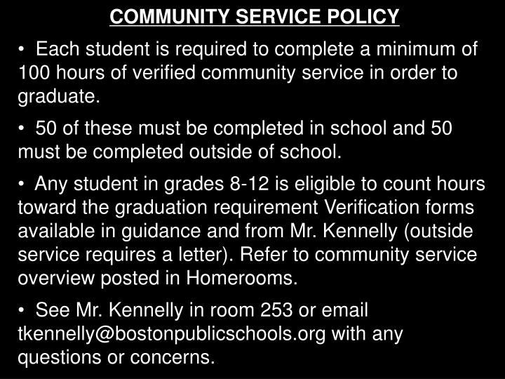 COMMUNITY SERVICE POLICY