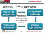 summary app gap busting