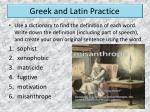 greek and latin practice