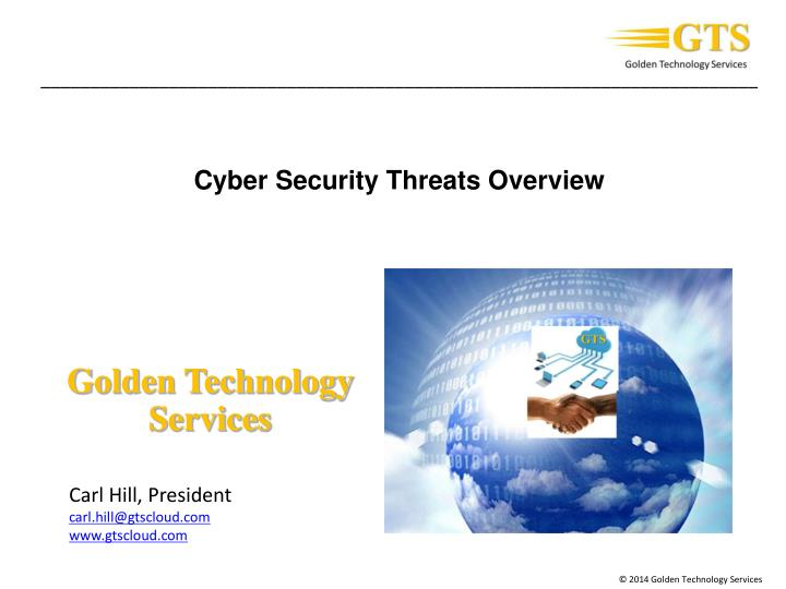 cyber security threats overview n.