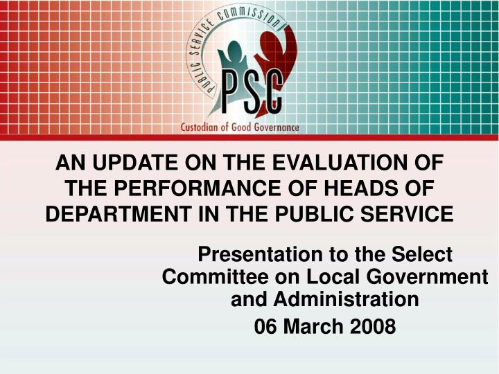 assessment performance of public utility in Assessment of service quality in public and private sector banks of india with special reference to  assurance on performance level of the staff and facilities.