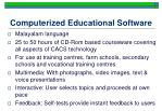 computerized educational software